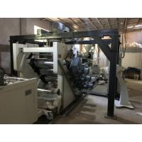 Wholesale Recyclable PET Bottle Flakes Sheet Extrusion Line PET Sheet Production Machine With PLC Control from china suppliers