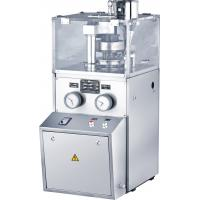 Wholesale Lab Scale Mini Pill Press Machine , Tablet Making Machine For Laboratory  R&D Usage from china suppliers