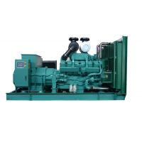 Buy cheap Chongqing Cummins  K38 series 600KW  diesel power generator set open or silent type to be optional from Wholesalers