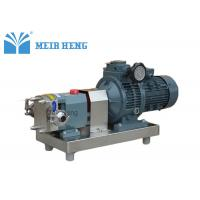 Wholesale High Viscosity Food Grade Hot Liquid Pump Stainless Steel 304 Mechanical Seal from china suppliers