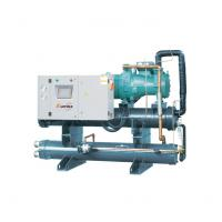 Wholesale Screw Type Compressor Water-cooled Chiller from china suppliers