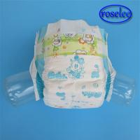 Wholesale Soft Top Layer Baby Diapers from china suppliers