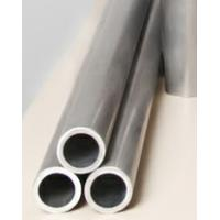 Buy cheap Corrosion Resistance 5083 Aluminum Extrusion Tube Marine Grade Aluminum Tubing from Wholesalers
