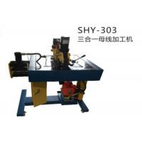 China SHY-303 Multi Function Hydraulic Bus bar Processor Machine for Cutting,Punching and Bending on sale