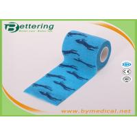 Wholesale Equine Elastic Horse Printing  Self Adherent  Wraping Bandages Cohesive Bandage from china suppliers