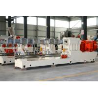 Wholesale SGS Passed Water Ring Double Screw Extruder PP PE Granules Making Machine from china suppliers