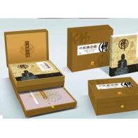 Wholesale Gift Paper Packaging Boxes With Foldable Lids CMYK Printing Picture from china suppliers