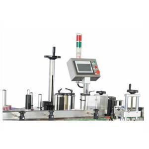 China Round Bottles Single Face Automatic Labelling Machine , Automated Labeling Machines on sale