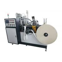 Wholesale Eco Friendly Paper Cups Making Machines / High Power Paper Cup Shaper from china suppliers