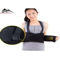 Buy cheap Black Breathable Sport  Adjustable Relief Waist Pressure Pain Lumbar Waist Back Support Belt from wholesalers