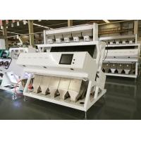 Wholesale Wolfberry Color Sorting Machine Ccd Grain Colour Sorter For Grain Factory from china suppliers