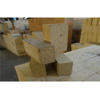 Buy cheap Insulation Furnace High Temp High Alumina Refractory Brick In Ceramic Industry from Wholesalers