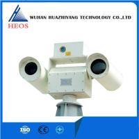 Border Defence Electro Optical Surveillance System / Real Time Boat Surveillance System
