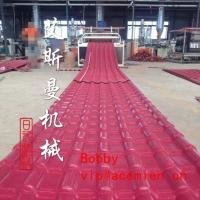 Wholesale Custom PVC Roof Tile Making Machine with SJZ-92/188 Plastic Extruder 1.5~ 5m/min from china suppliers