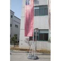 Wholesale Giant Outdoor Flagpole (FST-6A) from china suppliers