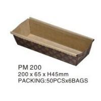 Kraft paper baking mould Manufactory