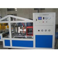 Buy cheap PVC PIPE SOCKETING MACHINE, PVC PIPE BELLING MACHINE, PVC EXTRUDER, PVC PIPE from wholesalers