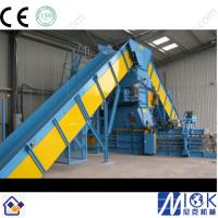 Wholesale Automatic horizontal baling machine,horizontal baling press machine,baling press machine from china suppliers