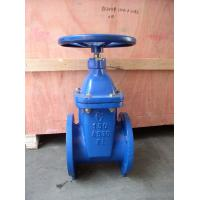 Buy cheap Anti Corrosion Through Conduit Slab Gate Valve Pneumatic Operated Water Supply from wholesalers