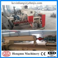 Wholesale Hengmu a well-known brand factory price birds food pellet extruder with CE approved from china suppliers