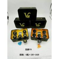 Wholesale Herbs Power V8 Stamina Male Enhancement Increase Penis Length And Girth from china suppliers