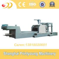 Buy cheap Multifunctional Gravure Printing Machine With UV Matting And Framing 10000s/h from wholesalers