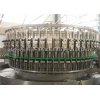 Wholesale Auto Carbonated Drink Filling Machine Soda Water Making And Bottling Production Line from china suppliers