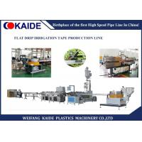 China Professional Drip Irrigation Pipe Production Line 30mx3mx3.5m Length on sale
