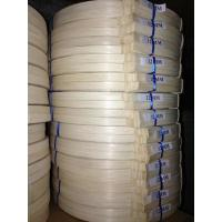 Buy cheap Rattan Flat core 6mm /8 mm / 12 mm from Wholesalers
