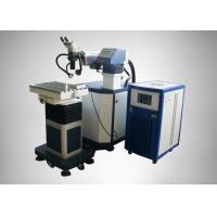 China Mould Laser Spot Laser Welding Machinery Stainless Steel Auto Parts on sale