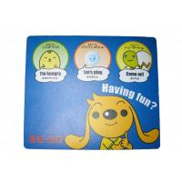 Wholesale Custom Square Hard Top Rubber Mouse Pad for computer / laptop With 1 - 8mm Thicknesses from china suppliers