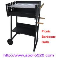 Wholesale Outdoor Camping Charcoal Grill from china suppliers