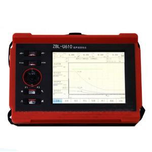 China Portable Beta ,Gamma radiation radiometer GM counter on sale