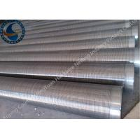 Wholesale Customized Oil Filter Johnson Wire Screen Non Clogging 29-1300mm Diameter from china suppliers