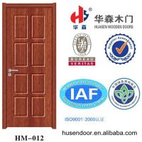Wholesale flush interior pvc door from china suppliers