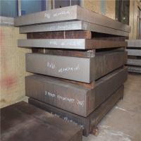 Wholesale S50C/1.1210/SAE1015/50# Plastic Mould Steel Plate For Carbon Steel from china suppliers