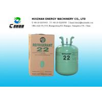 Wholesale SGS R22 refrigerant replacement No Strange Stench With Recyclable cylinder from china suppliers