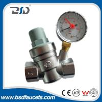 Wholesale Mordern design hot-selling brass water pressure reducing relief valve from china suppliers