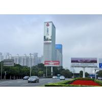 Buy cheap outside 3r3g3b commercial led display lightweight 50mm pixel