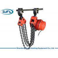 Wholesale DHP Type Electric Chain Hoist 0.18 M/Min Lifting Speed Orange Appearance from china suppliers
