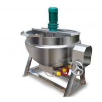 China Jacket Kettle, Steam Jacketed Kettle, Jacket Kettle with Agitator Gas Steam Electric Heating Jacketed Ke on sale