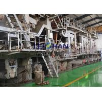 China 1575mm Recycled A4 Paper Recycling Machine , 20 - 270T A4 Sheet Making Machine on sale