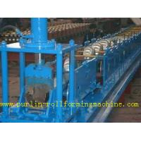 Wholesale Rainwater Half Round Seamless Gutter Machine Water Gutter Cold Roll Forming Line from china suppliers