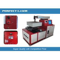 Wholesale Automotive small steel parts Metal Laser Cutting Machine 620mm X 620mm from china suppliers