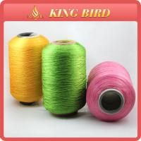 Wholesale Nature Polyester carpet yarn Machine Embroidery Threads reflective from china suppliers