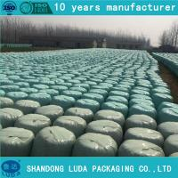 Buy cheap Linear Low Density Polyethylene width grass packing silage film from wholesalers