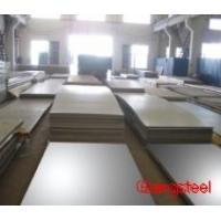 Sell DNV A550,  D550,  E550,  F550,  DNV steel plate