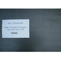 Wholesale Perforated Sheet Metal Panels , Perforated Metal Screen Rectangle Hole Shape from china suppliers