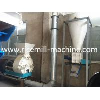 Wholesale SFSP56X40 Rice Mill Machinery Spare Parts Mill Machine Parts ISO9001 from china suppliers