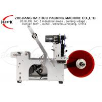 Wholesale High Accuracy Round Bottle Labeling Machine , Semi Automatic Labeling Machine from china suppliers
